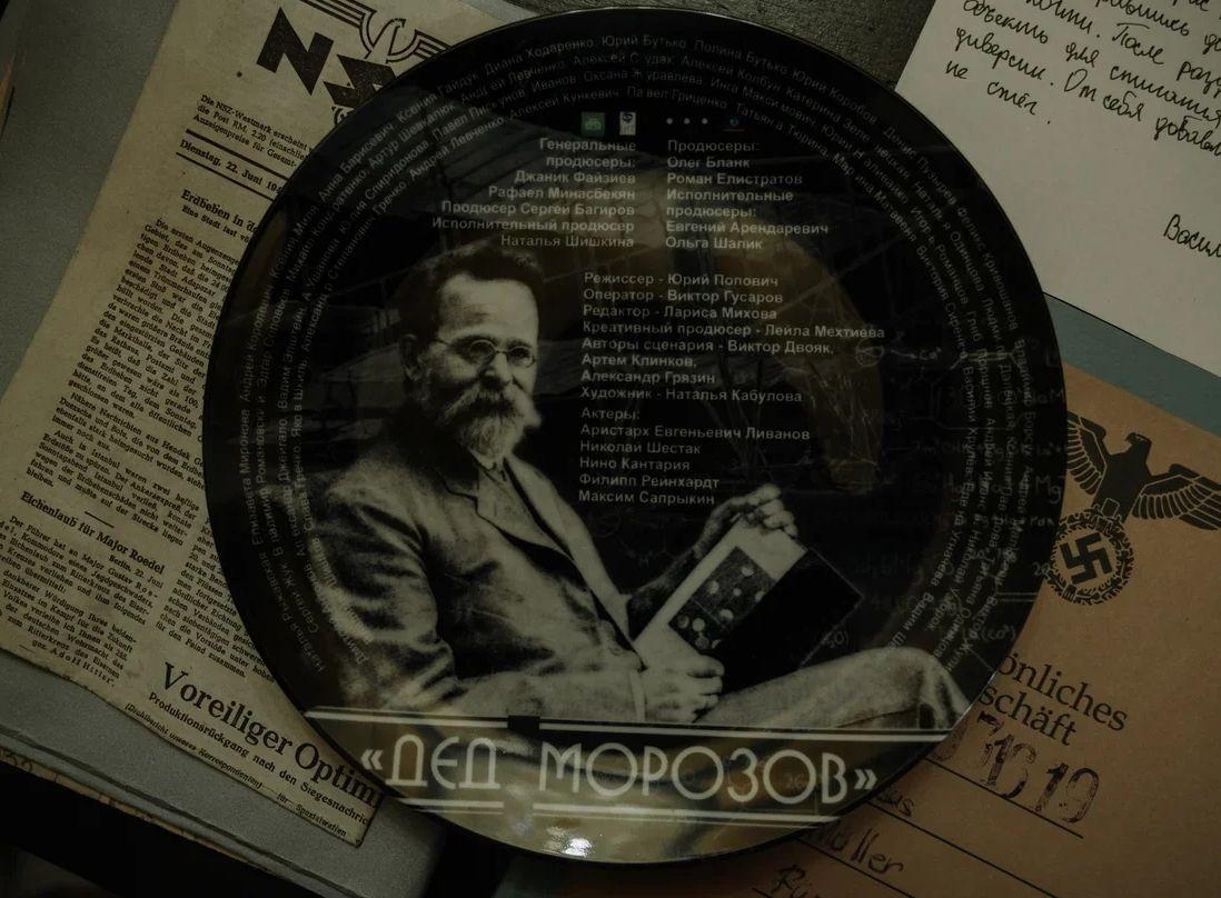 Дед Морозов - художественный фильм